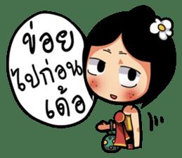 E Sarn Ban Hao.. sticker #14780803