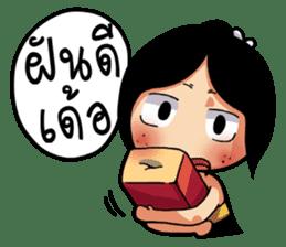 E Sarn Ban Hao.. sticker #14780804