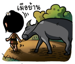 E Sarn Ban Hao.. sticker #14780805