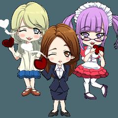 Lovely Girls Valentine English