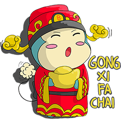 Bukuma: Chinese New Year Edition