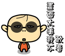 Hello,I'm Wang. sticker #14788095