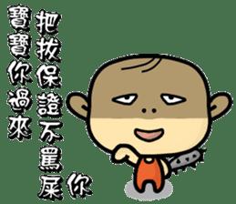 Hello,I'm Wang. sticker #14788096
