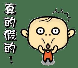 Hello,I'm Wang. sticker #14788097