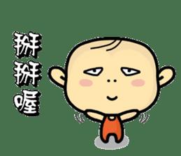 Hello,I'm Wang. sticker #14788098