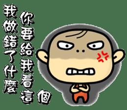 Hello,I'm Wang. sticker #14788099