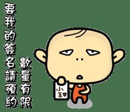 Hello,I'm Wang. sticker #14788100