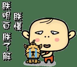 Hello,I'm Wang. sticker #14788101