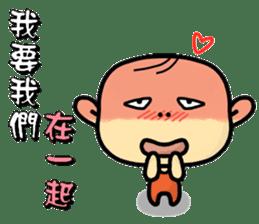 Hello,I'm Wang. sticker #14788103