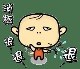 Hello,I'm Wang. sticker #14788106
