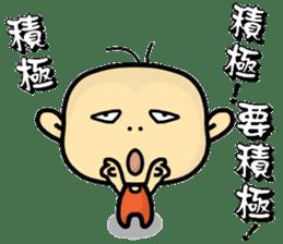 Hello,I'm Wang. sticker #14788107