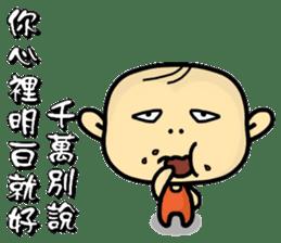 Hello,I'm Wang. sticker #14788110