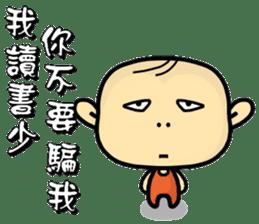 Hello,I'm Wang. sticker #14788111