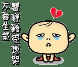 Hello,I'm Wang. sticker #14788112
