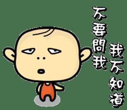 Hello,I'm Wang. sticker #14788114