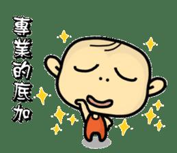 Hello,I'm Wang. sticker #14788115