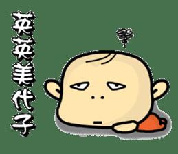 Hello,I'm Wang. sticker #14788116