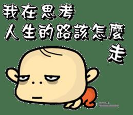 Hello,I'm Wang. sticker #14788117