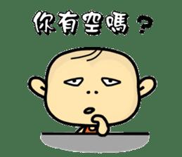 Hello,I'm Wang. sticker #14788118