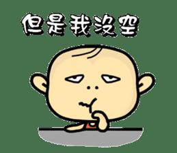 Hello,I'm Wang. sticker #14788119
