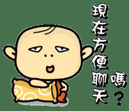 Hello,I'm Wang. sticker #14788120