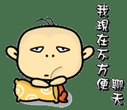 Hello,I'm Wang. sticker #14788121