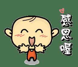 Hello,I'm Wang. sticker #14788122
