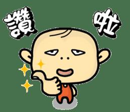 Hello,I'm Wang. sticker #14788124