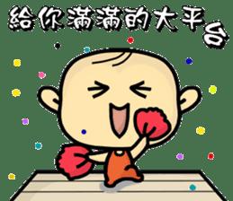 Hello,I'm Wang. sticker #14788127