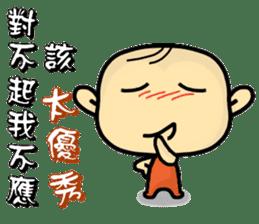 Hello,I'm Wang. sticker #14788129