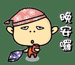 Hello,I'm Wang. sticker #14788130