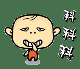 Hello,I'm Wang. sticker #14788132