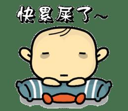 Hello,I'm Wang. sticker #14788133