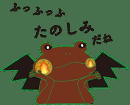 Kaerushifa sticker #14791409