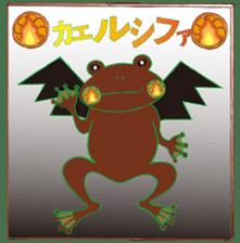Kaerushifa sticker #14791421