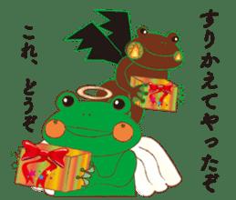 Kaerushifa sticker #14791427