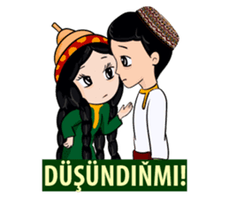 Leyli and Mejnun love story sticker #14805828