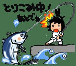 osu karate kids sticker #14808857