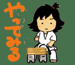 osu karate kids sticker #14808861