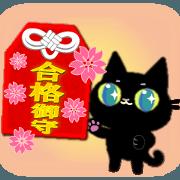สติ๊กเกอร์ไลน์ Small, obliging, black cat.4