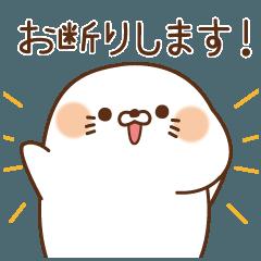 Stinging tongue seal Honorifics Version