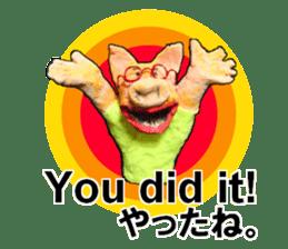 Fantastic hand-made 3D pig figure Pigton sticker #14838410