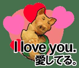 Fantastic hand-made 3D pig figure Pigton sticker #14838415