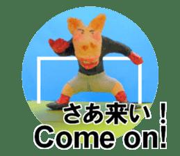 Fantastic hand-made 3D pig figure Pigton sticker #14838416