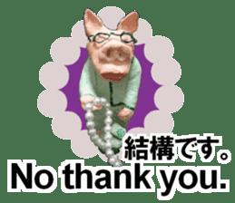 Fantastic hand-made 3D pig figure Pigton sticker #14838419
