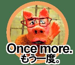Fantastic hand-made 3D pig figure Pigton sticker #14838424