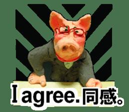 Fantastic hand-made 3D pig figure Pigton sticker #14838425