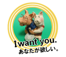 Fantastic hand-made 3D pig figure Pigton sticker #14838431
