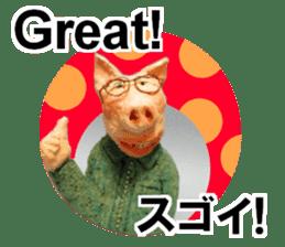 Fantastic hand-made 3D pig figure Pigton sticker #14838437