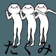 สติ๊กเกอร์ไลน์ TAKUMI chan [ animation ] SP 2